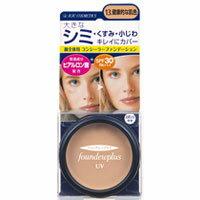 ジュジュ化粧品 ファンデュープラスR UVコンシーラーファンデーション13.健康的な肌色 11g/ゆうメール限定送料無料/返品交換不可