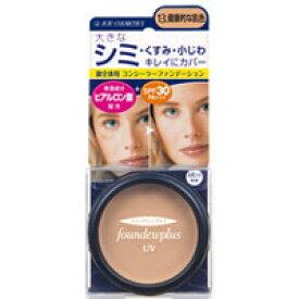 ジュジュ化粧品 ファンデュープラスR UVコンシーラーファンデーション13.健康的な肌色 11g/ゆうメール発送可/返品交換不可