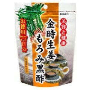お徳用 金時生姜 もろみ黒酢 ソフトカプセル 154粒/宅配便限定/食品