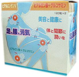 ヒアルロンサンV 120粒×2個組 健康補助食品