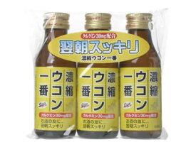 阪本漢法製薬 濃縮ウコン一番3本パック 100ml×3本/宅配便限定/食品