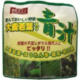シャンソン 大麦若葉入り青汁 90g (30スティック)/宅配便限定/食品