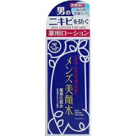 明色 メンズ美顔水 薬用化粧水 90ml/宅配便限定/医薬部外品
