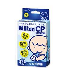 ミルトンCP 60錠/ゆうメール限定送料無料(2個まで)