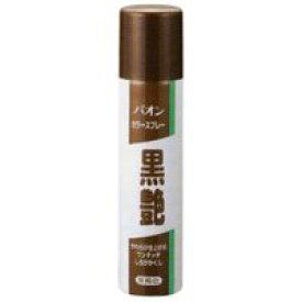 パオン カラースプレー黒艶 黒褐色/宅配便限定