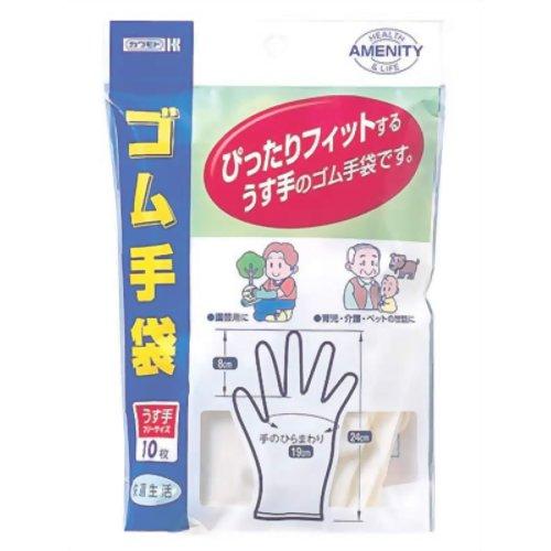 川本産業 ゴム手袋うす手フリーサイズ 10枚入/ゆうメール有料発送