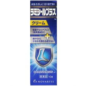 ラミシールプラスクリーム 10g 〔指2類医〕/ゆうメール限定送料無料