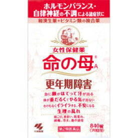 小林製薬 女性保健薬 命の母A 840錠/和漢生薬+ビタミン類の複合薬 〔2類医〕/宅配便限定