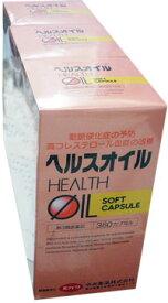薬品 ヘルス 効果 口コミ オイル 中央