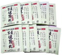 和漢胃腸薬 万葉健胃丸<高麗人参入> 10包組み 〔2類医〕 胃腸薬/ゆうメール限定送料無料
