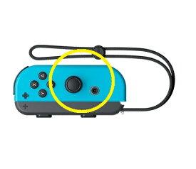 Switch ジョイコンの右スティック不良を修理します【任天堂・スイッチ・本体修理】