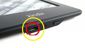 アマゾン Kindle Paperwhite の充電コネクタの破損・充電不良を修理します【Amazon キンドル・ペーパーホワイト・microUSBコネクタ】