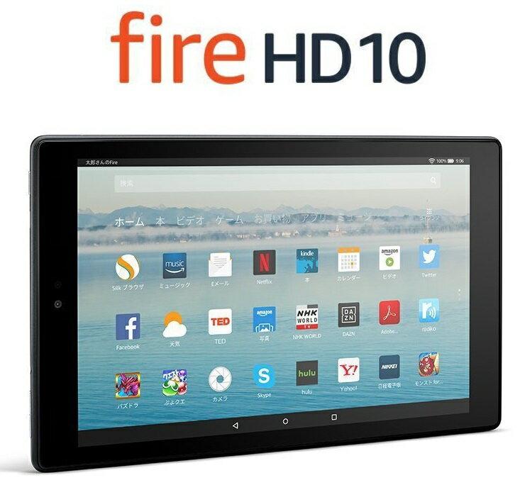 Amazon Kindle Fire HD10 の充電コネクタの破損・充電不良を修理します【アマゾン キンドル・fire・microUSBコネクタ】