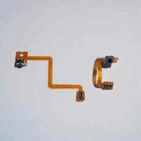 3DS LRボタン修理用タクトスイッチ・フレキケーブルセット【任天堂・ニンテンドー・本体修理用パーツ】