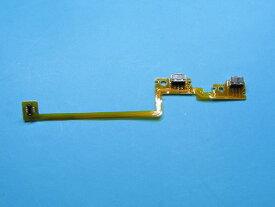 new3DS LL専用 LボタンZLボタン修理用フレキシブルケーブル