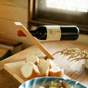 不思議!ワインの重さだけでバランスがとれます♪*天然木のワインホルダー*