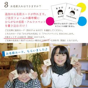 メモリーゲーム(すうじ)【神経衰弱】【2歳の誕生日】-木のおもちゃ飛鳥工房-