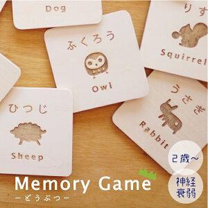 ちいさなお子様からお年寄りまで、頭をつかって遊ぶ知育ゲームです。