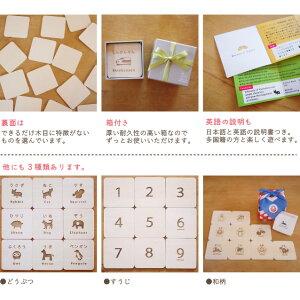 絵合わせ知育玩具男の子1歳2歳3歳4歳5歳誕生日プレゼント神経衰弱カードゲーム【メモリーゲーム(のりもの)】-木のおもちゃ飛鳥工房-