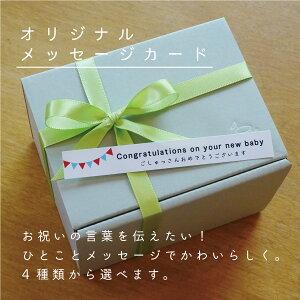 はじめてのつみき【日本製】【男の子・女の子の出産祝】‐木のおもちゃ飛鳥工房
