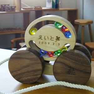 引き車【名入れ1箇所】【男の子・女の子の出産祝】【グッドトイ】‐木のおもちゃ飛鳥工房‐