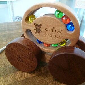 出産祝い名入れ送料無料引き車【名入れ1箇所】【プレゼント】【1歳】【出産祝】【男の子・女の子】ラトルがらがら‐木のおもちゃ飛鳥工房‐
