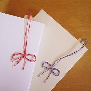 紐の結び方も、叶結びで願いが叶いますように!