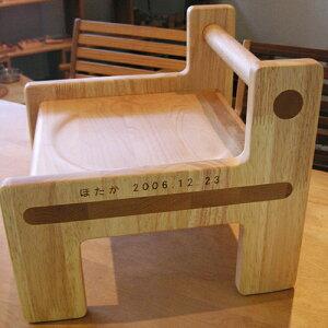 !お名前入り!ケロチェアおすすめ子どもこども椅子イス人気おしゃれ出産祝0歳1歳木製かわいいデザインキッズチェアkids誕生日プレゼント贈り物ギフト無垢材無着色素地ウレタンなしオイル塗装自然塗料