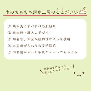 めでたい菓子敷【和菓子に】【茶道会】-木のおもちゃ飛鳥工房