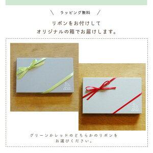誕生日プレゼント就職祝い男性名入れ【名刺入れ/チーク】-木のおもちゃ飛鳥工房