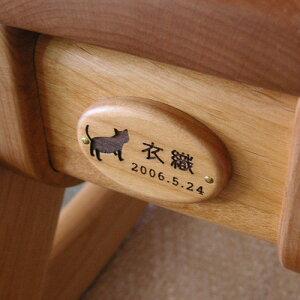 初孫一歳誕生日プレゼントおしゃれ人気日本製大人も乗れる