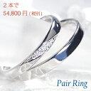 ☆【送料無料】Pt950 ダイヤモンド ペア リング エンゲージリング 2本セット 結婚指輪 マリッジリング ペア Pt950 プ…
