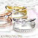 ☆【送料無料】K10WG/YG/PG【0.38ct】2連風 ダイヤモンド リング 指輪 かわいい 人気 上品 ダイヤモンド 10K 10金 イエロー ホワイト ピンク 品質保証書 代引手数料無料 プレ