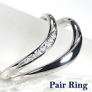 ☆【送料無料】Pt950 ダイヤモンド ペア リング エンゲージリング 2本セット 結婚指輪 マリッジリング ペア Pt950 プラチナ かわいい 人気 上品 ダイヤ 品質保証書 代引手数料無料 プレゼント