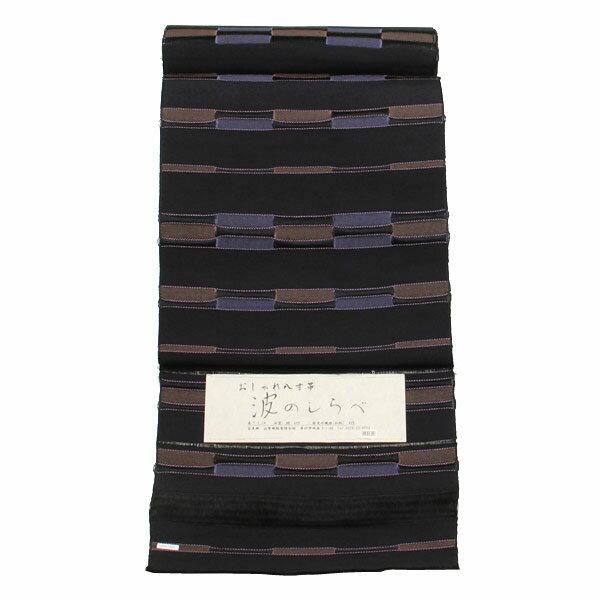 米沢紙糸使い「波のしらべ」全通八寸帯 スリーシーズンに 8nobi764