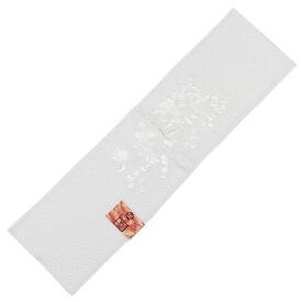 振袖用に 岡重謹製 刺繍 半衿 日本製 eri557【あすかや】