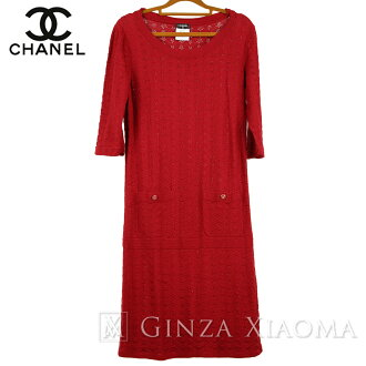 CHANEL Chanel knit dress Bordeaux cotton 100% here button 36 (small size equivalency) Lady's