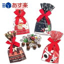 【きらきらクリスマス】クリスマス プチギフト お菓子業務用ギフト プレゼント 大量 景品 個包装 配る 結婚式 サンク…