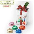 クリスマスのばらまきお菓子で、個包装のクッキーなどのおすすめは?