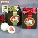 【クリスマスメリーBOX ホワイト苺チョコレート】【20個セット】クリスマス プチギフト お菓子 大量 会社 業務用お礼 …