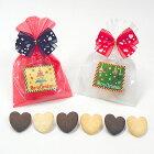 クリスマスクッキーお菓子詰め合わせプチギフト結婚式