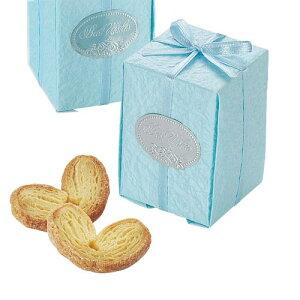 プチギフト お菓子 大量 会社 業務用 おしゃれお礼 お返し 歓迎会 謝恩会 結婚式 個包装 まとめ買い【ラ・メール(ハートパイ)】ご注文は【20個以上で】