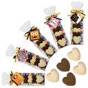 Halloweenにお菓子のプチギフト【ハロウィンハートクッキーHH】大量ばらまき業務用 個包装 クッキー 結婚式