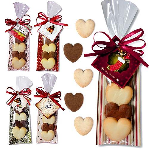 クリスマスお菓子 クッキー【クリスマスハッピーハートHH(クッキー)】結婚式 プチギフト 業務用