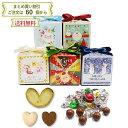 クリスマス お菓子プチギフト イベントギフト業務用 大量 販促 個包装 お菓子詰め合わせ 【クリスマス グルメクッキー&チョコ】ご注文…
