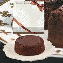 【6個で送料無料-沖縄以外】お取り寄せスイーツ・引き菓子【ガトーショコラ(チョコレートケーキ)】結婚式やご出産等の引菓子、退職の…
