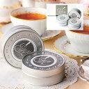 引き出物・引き菓子【From Angel 紅茶セット2】結婚式、ウェディングやお祝い事の引出物、お返しに
