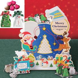 飾れるプチギフト【クリスマス・サンタのプチギフト36個セット(ハートチョコレート)】