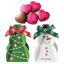 クリスマス【サンタのプチギフト(ハートチョコ)1個】お菓子 業務用 大量 個包装 配る 結婚式