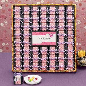 ウェルカムボード型プチギフト【祝結び てまりキャンディー50個セット】和の結婚式、ウェディング二次会に!